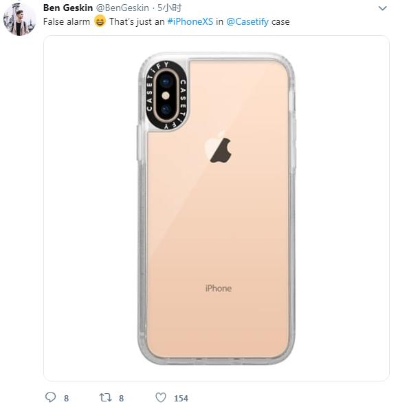 郭台铭似乎不小心泄露了iPhone 11 但目前证据不足的照片 - 3