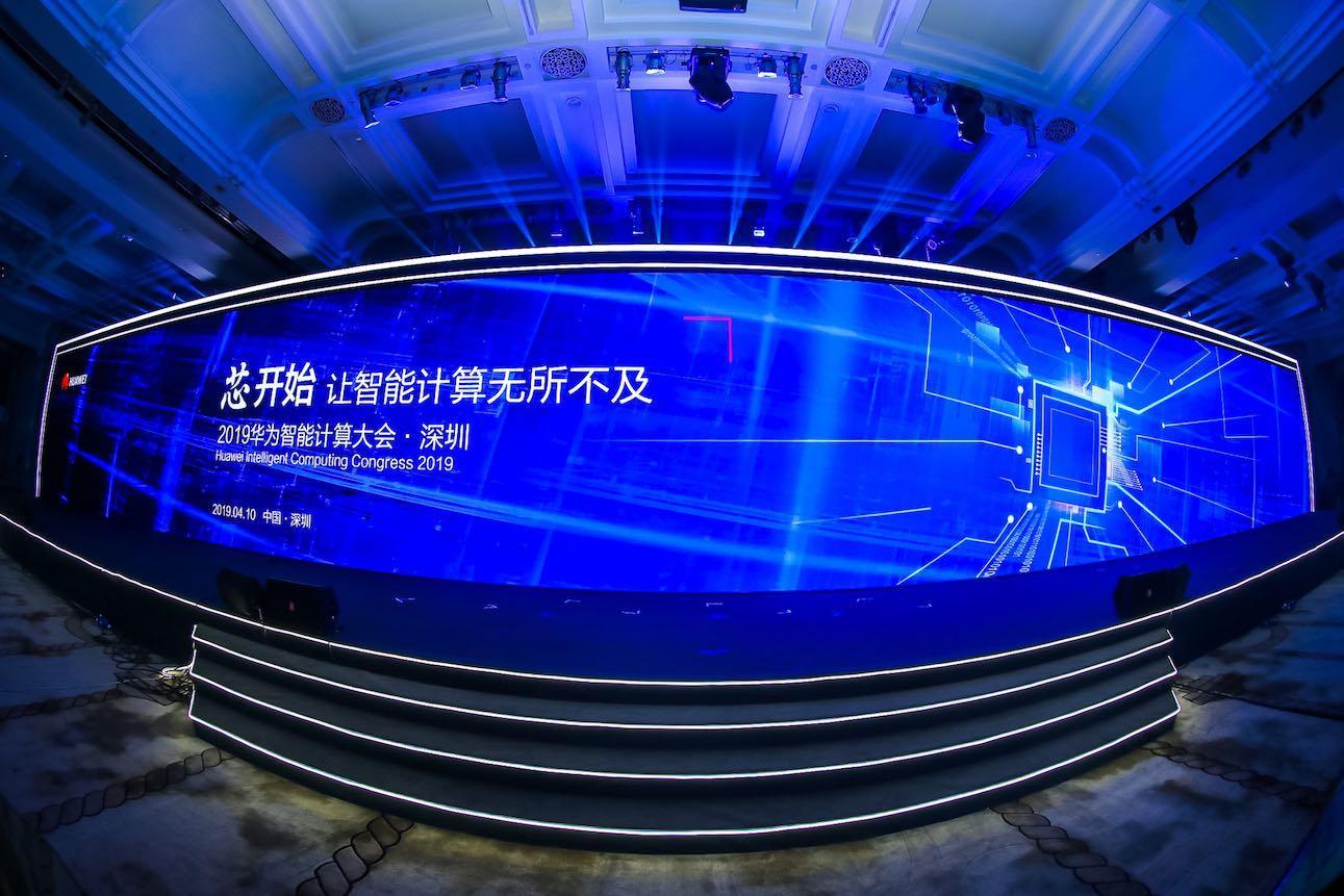华为给普惠AI立了个指标:AI算力单位功耗与成本