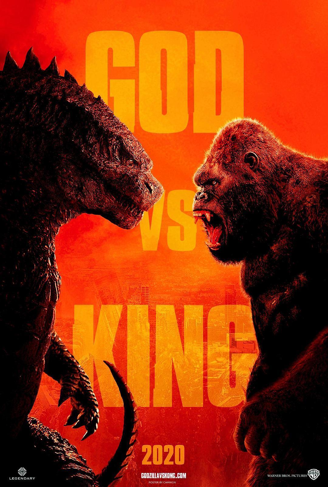 哥斯推年夜战金刚达成,两年夜史诗级巨兽的世纪之战