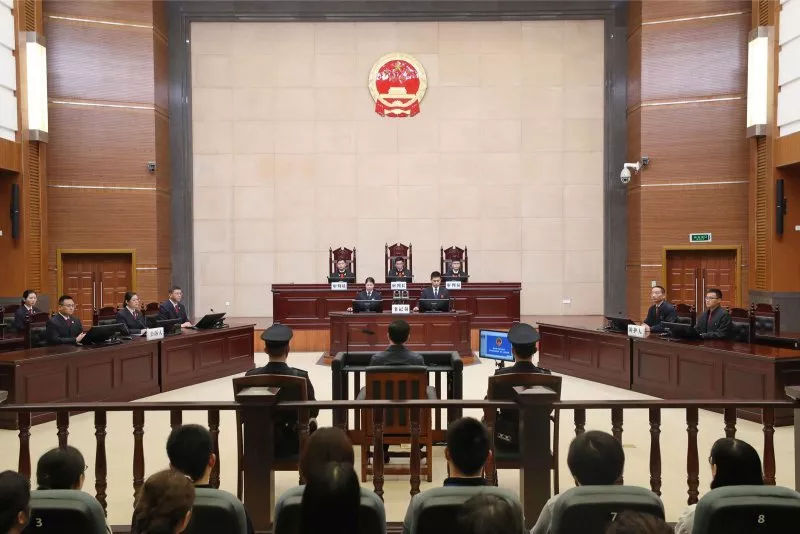 贵州原副省长王晓光一审获刑20年,并处罚金1.73亿!