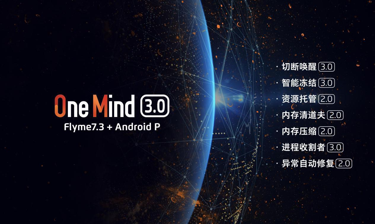 魅族16s发布:骁龙855+无刘海对称全面屏 3198元起的照片 - 7