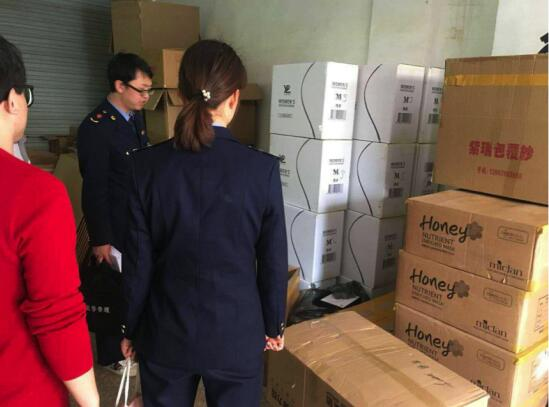 浙江义乌破获多起YPL商标侵权案跨境电商侵权成主流