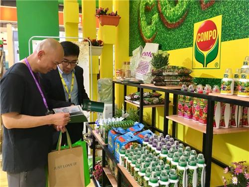 德国COMPO惊艳亮相2019中国国际花卉园艺展