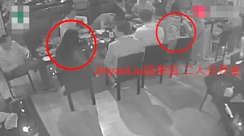 女方发视频反击:三小时饭局都挨着刘强东的照片 - 4