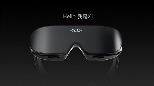 5G元年,3Glasses携新款VR设备X1掀起C端消费热潮