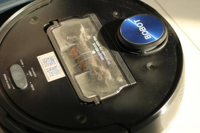 BOBOT-第五代LDS激光导航智能规划的扫地机器人