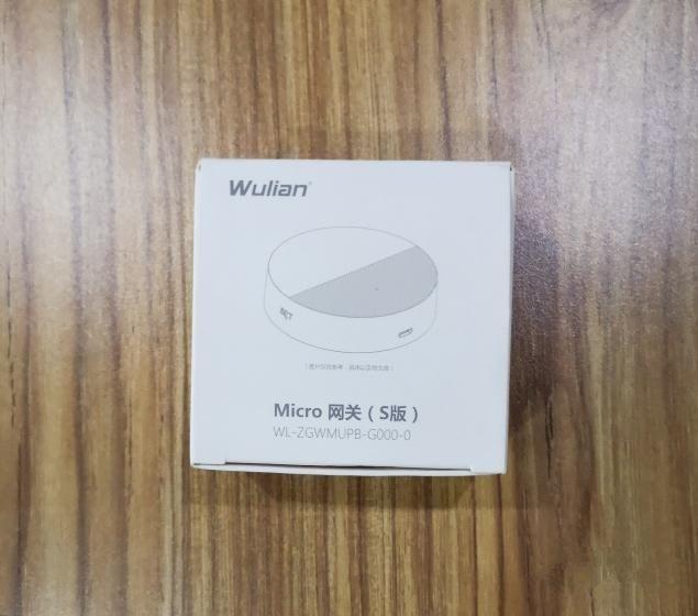 WULIAN云开智能锁:两千元内性价比之选全程使用
