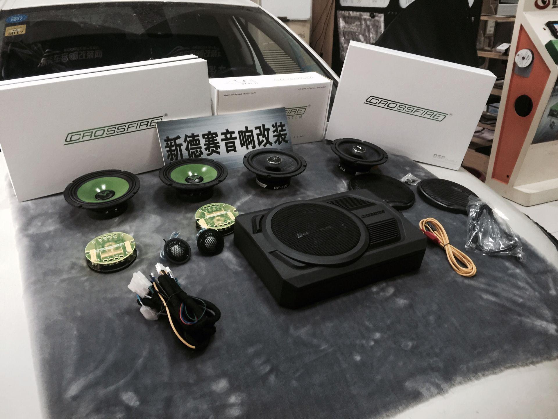 淄博雪铁龙C5音响改装升级