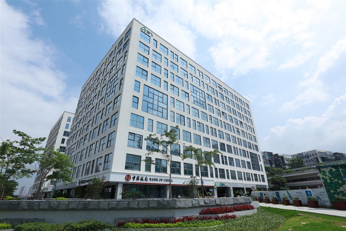 中新广州知识城借新加坡经验建设智慧之城-新经济