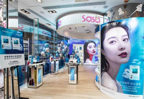 香港SaSa一上架就賣空,范冰冰親研的FAN BEAUTY到底是個什么神仙品牌?