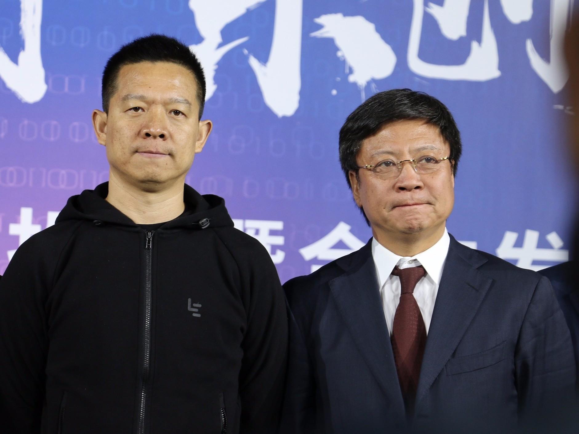 乐视网大逃杀-新经济
