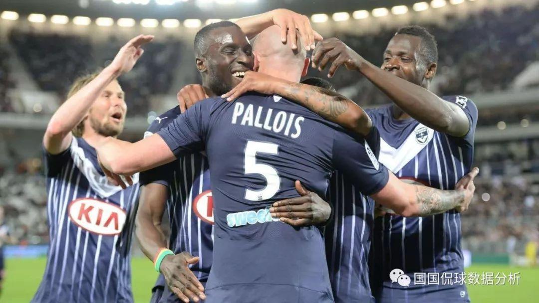 3连红!法甲前瞻 波尔多VS里昂 里昂状态正佳开启连胜