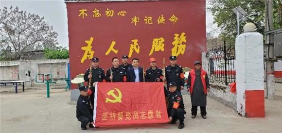 德孝中华周刊:河北馆陶公安巡特警集结姜沿村开展公益活动