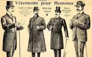 绅士文化起源