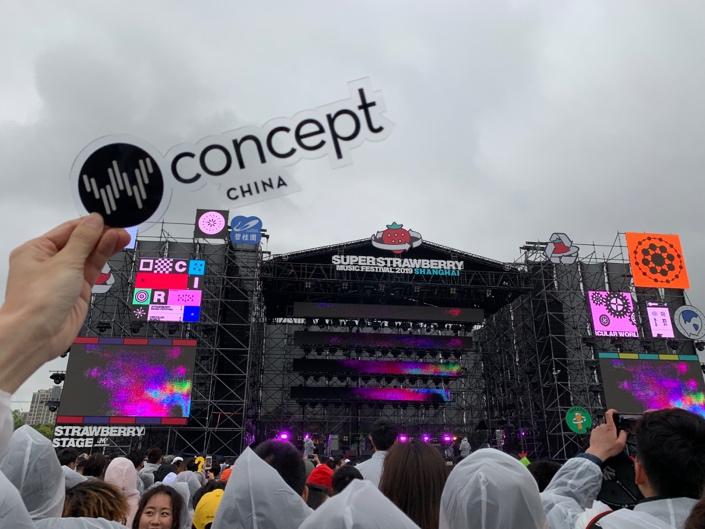 无谓眼光,异潮而上:尤为Wconcept惊艳亮相上海草莓音乐节