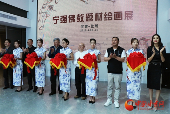 中国艺术经济发展大会暨中国艺术经济高峰论坛在兰召开