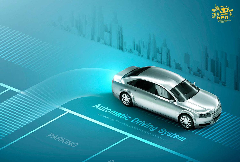 苹果最新报告显示 加州自动驾驶汽车路测数量首次下降