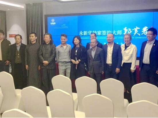 初心不忘臻于至善 邱芙蓉建盏鉴赏会在北京前门隆重举办