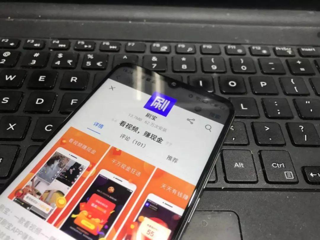 """无视罗永浩前车之鉴,陈欧的刷宝难""""刷宝""""-新经济"""
