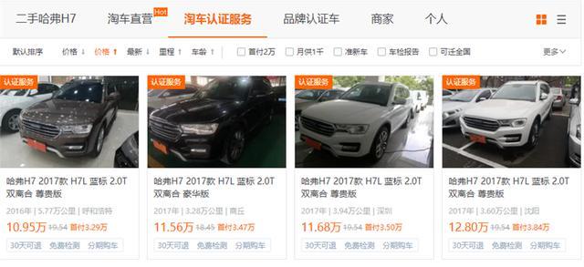 两孩强烈推荐的7座SUV 这3款高性价比国产车5万元圆梦