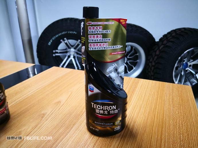 汽油添加剂是否有必要使用? 路虎车主分享亲身体验