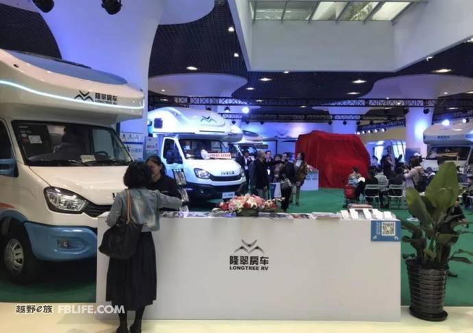 中国国际房车旅游博览会正式开幕 隆翠雪峰T型房车成功发布