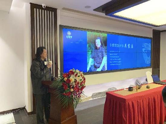 初心不忘臻于至善 邱芙蓉建盏鉴赏会在北京举办
