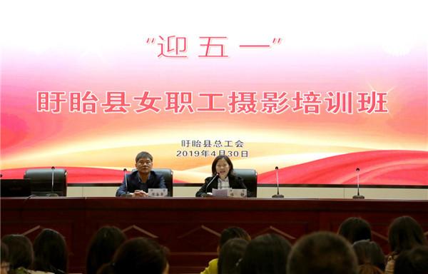 盱眙县总工会新时代文明实践活动如火如荼