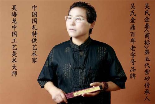 中国艺术人物专题报道——吴海龙