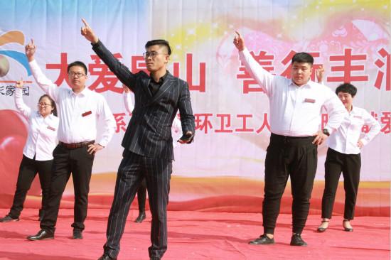"""德孝中华周刊:大爱唐山""""丰彩""""关爱环卫工人"""