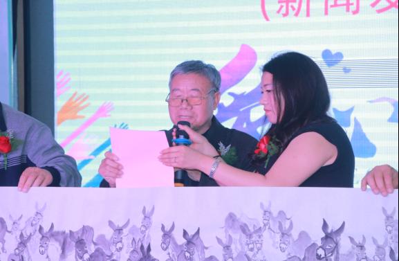 德孝中华周刊:关于李长在先生捐赠惊世极品的壮举