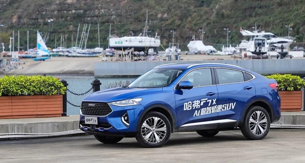 2019上海国际车展重磅轿跑SUV之一,哈弗F7x震撼来袭!