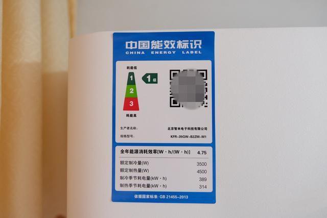 智米全直流变频空调2使用评测:联动智能家居生