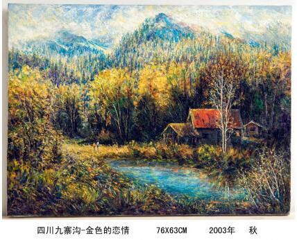 刘狄洪——东方式油画意象境界的典范