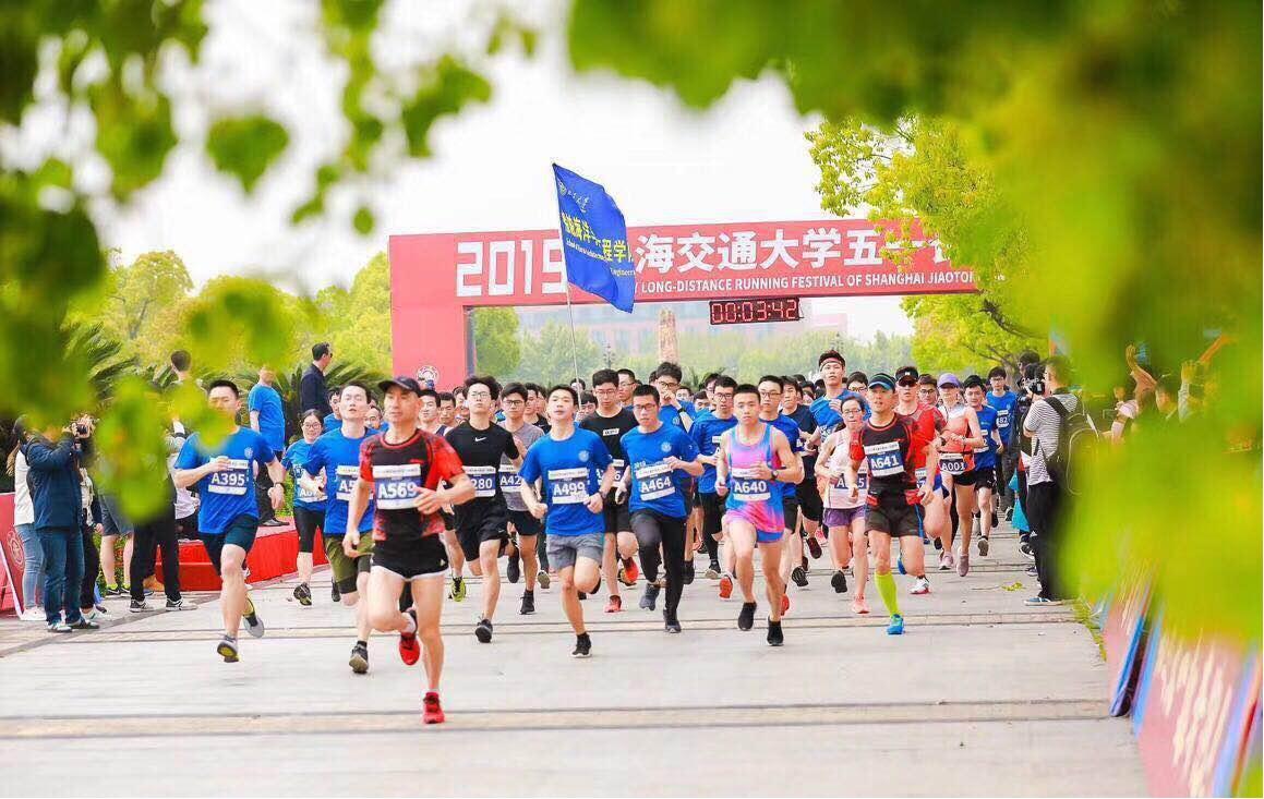 每步校园跑系列赛交大开跑,京东个护等品牌倾力支持