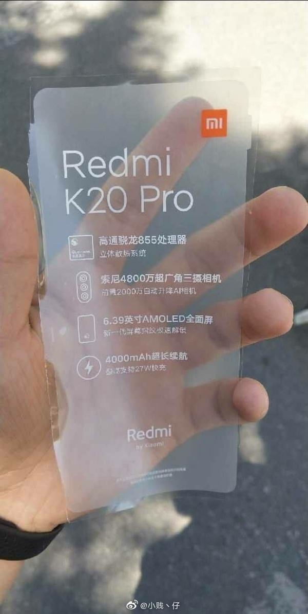 红米骁龙855旗舰曝光:命名为K20 Pro?的照片 - 2