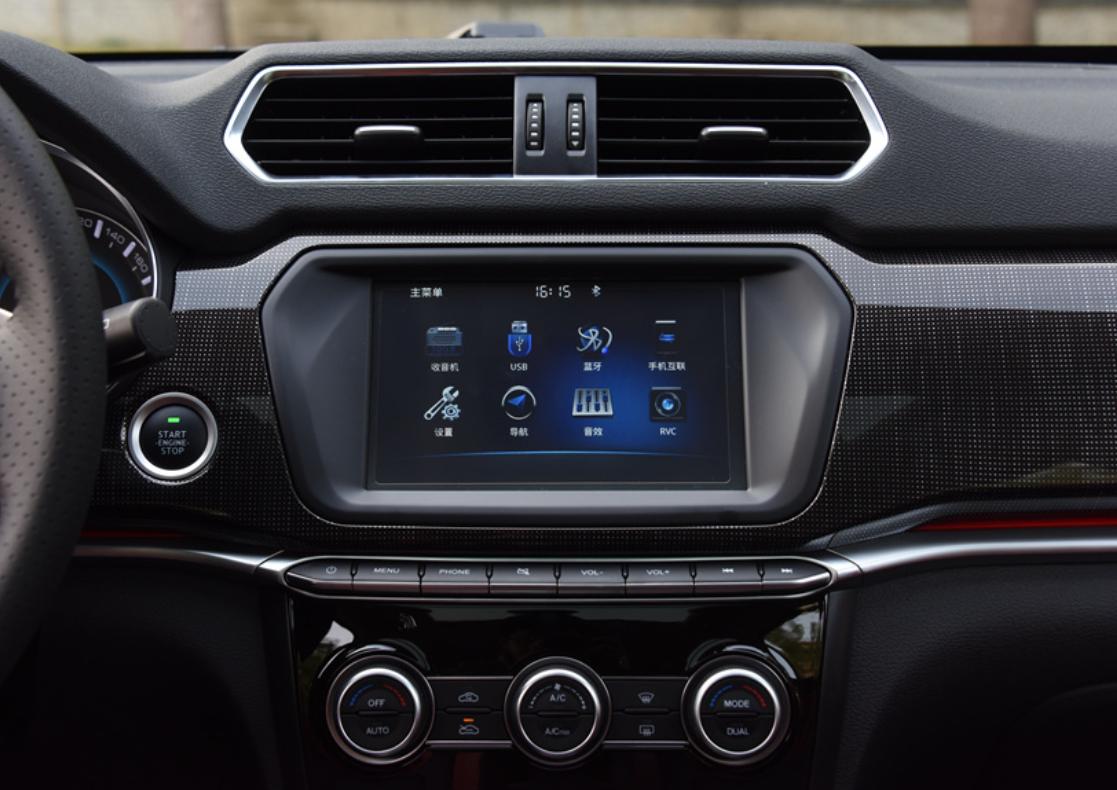 舒适智能的小型SUV哈弗H2,年轻人的不二之选。