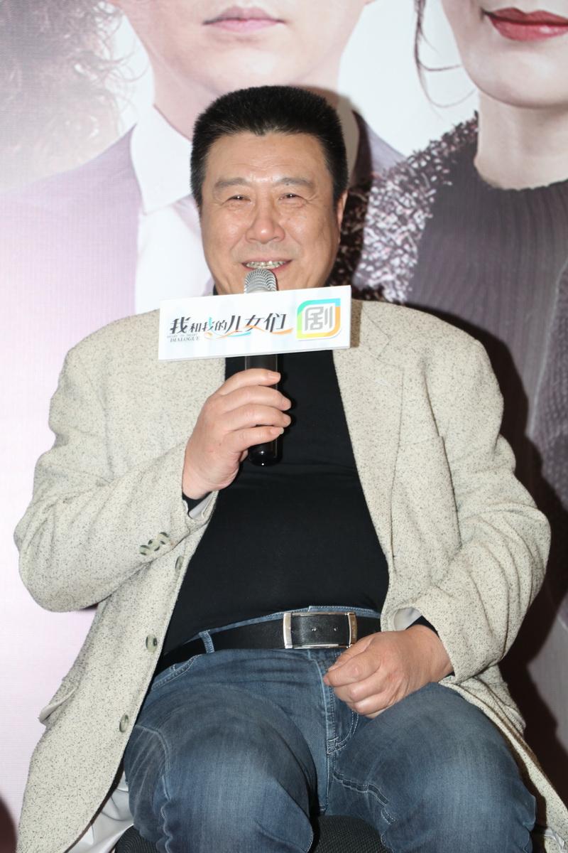 《我和我的儿女们》上海将播 吕凉演绎4个孩子的父亲