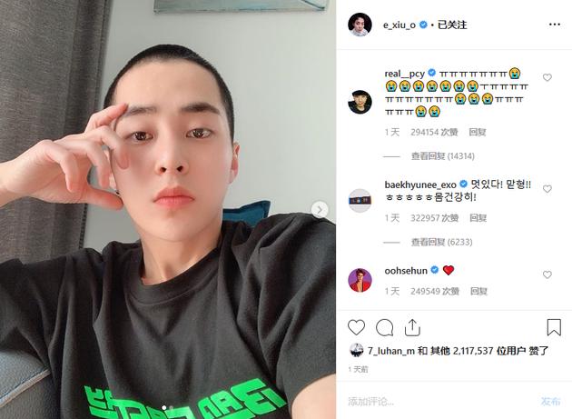 鹿晗点赞EXO金珉锡入伍剃发照  与韩国队友有联系?