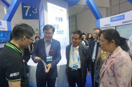 闽江学院:用实践和勇气展现数字化时代的医疗解决方案