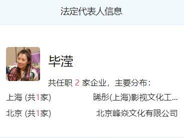 张丹峰微博重新关注毕滢!曾发声明宣布其已引咎辞职