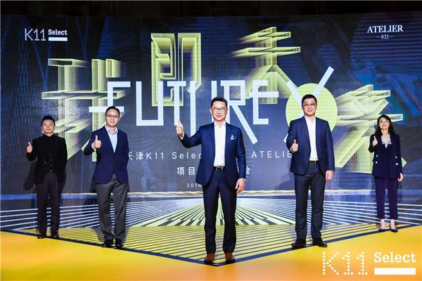 """K11 Select:为千禧世代创领""""实验性""""与""""未来感""""的文化购物体验"""