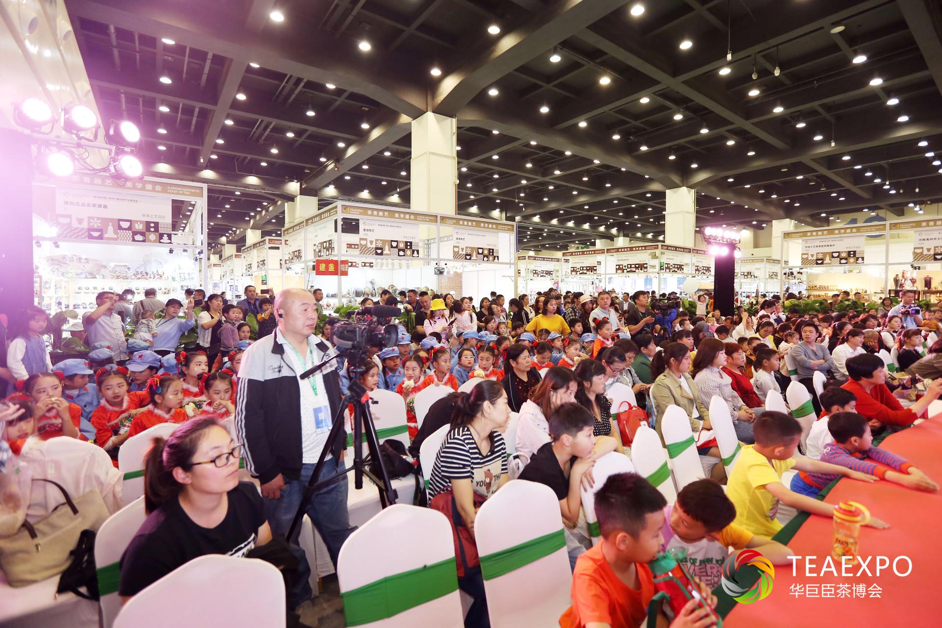 华巨臣第4届郑州茶博会今日开幕,引爆中原茶情-焦点中国网