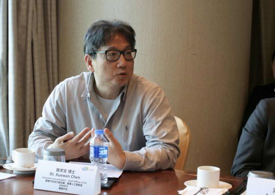 以AI共创生态 爱驰汽车将参加2019亚洲消费电子展CES Asia