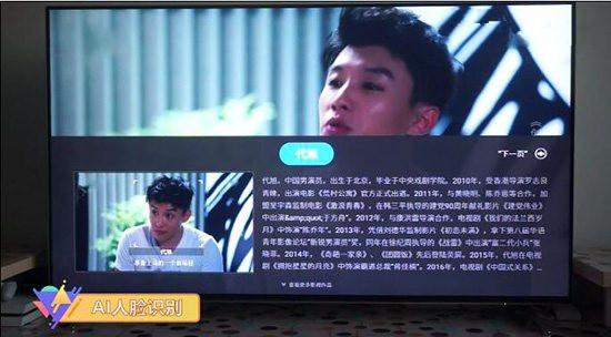 创维65H9S电视评测:2018的热品语音控制全面屏