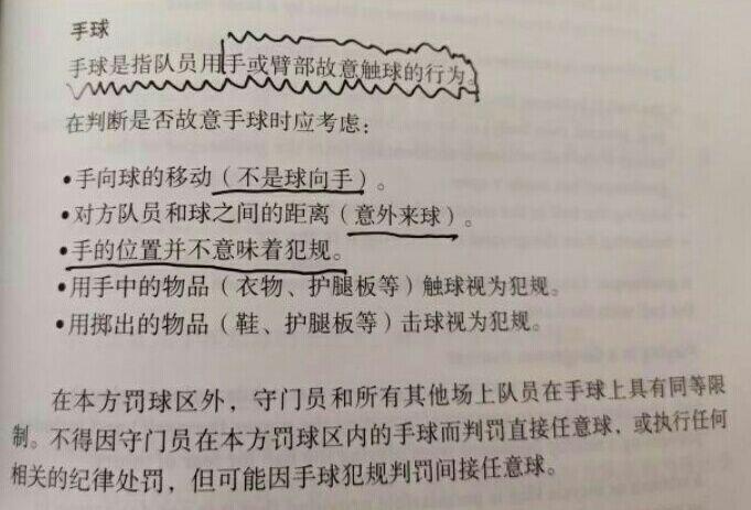 Xinxin.69.con 轧奸姐妹 新视觉yy4480青苹果影视,