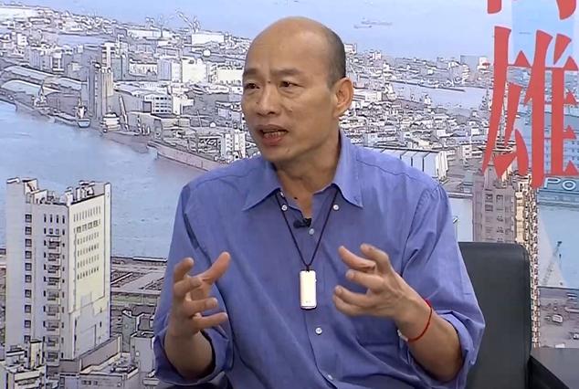 人嘼_人嘼交mones,韩国瑜:我要是当选台湾地区领导人就在高雄办公
