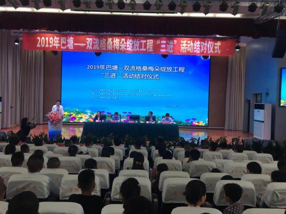来自高原巴塘的20名孩子在成都进行城市职旅研学活动