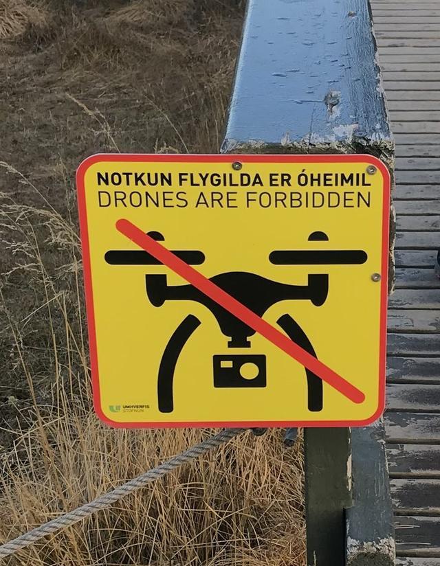 冰岛无人机禁飞标识