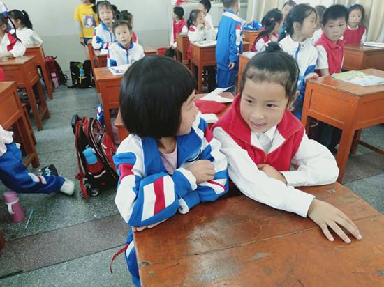 参观小学初体验,幼小衔接零距离